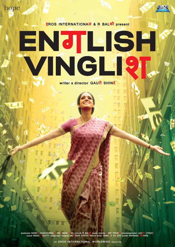 review english vinglish The wait has been long but it has been worth its while after a 15-year long hiatus, sridevi makes a pleasant comeback at the movies with gauri shinde's directorial debut english vinglish after receiving a standing ovation at the toronto international film festival, this charm grenade of a film.